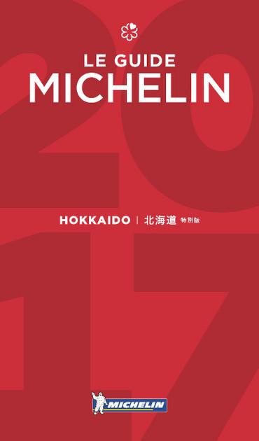 Michelin_2