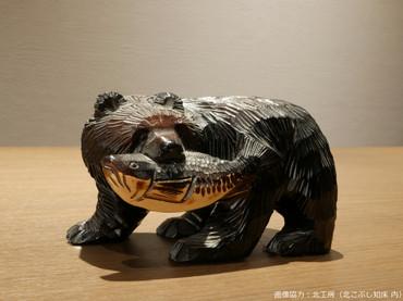 Bear2_3